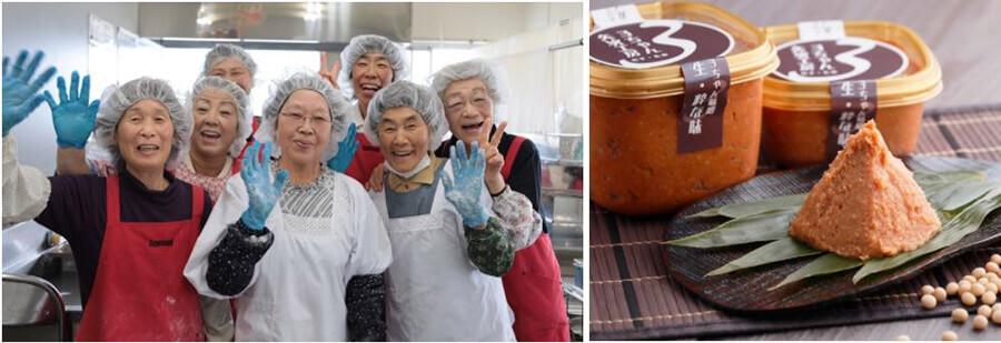 おかあちゃんたちの味噌作りワークショップ