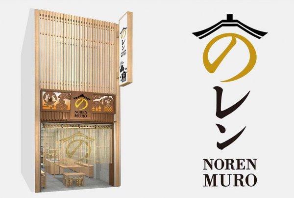 のレンMURO神楽坂店