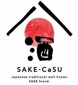 SAKE-CaSU