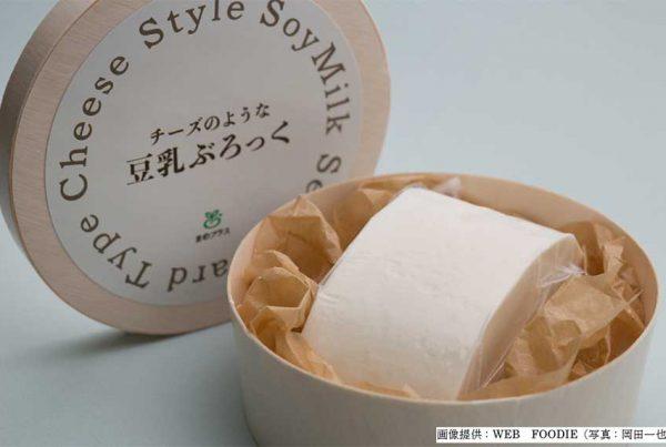 大豆からできた「チーズのような豆乳ぶろっく」