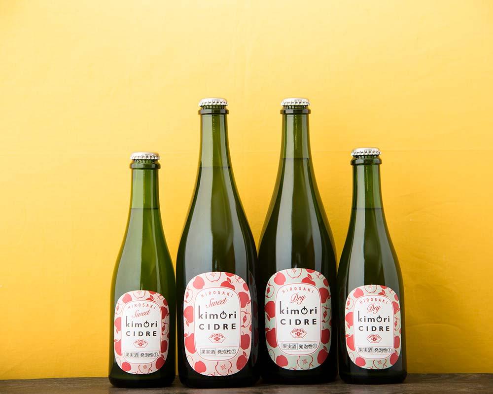 二次発酵方式 りんご農家が製造した農家製シードル